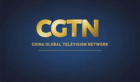 china global television network jobs  positions march