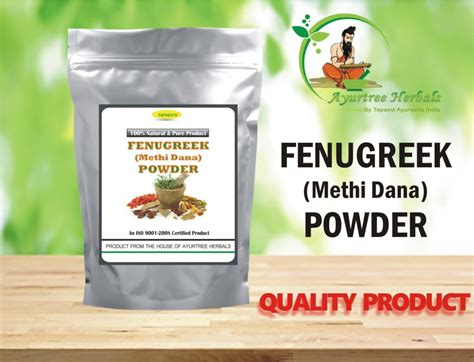 Fanugreek Methi Dana Powder 500 Gms Ayurtree Herbals