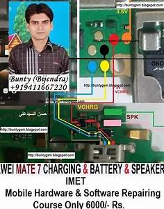 Huawei Ascend Mate 7 Not Charging Problem Solution Jumper Ways