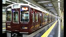 Hankyu Railway - Kobe Line Special ᴴᴰ 阪急神戸本線 - YouTube