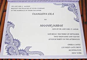 Wedding invitation sample wedding invitation card new for Example of wedding invitation card format