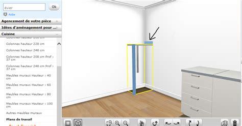 logiciel cuisine mac yarial com ikea home planner pour mac interessante
