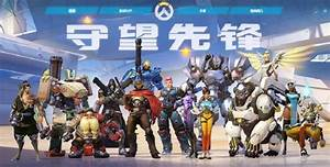 Blizzard Confirms Plans To Expand Overwatch League