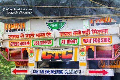 truckers quotes  slogans quotesgram