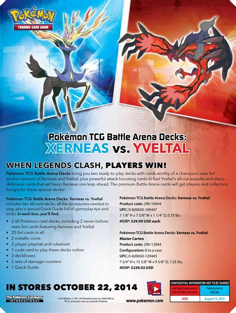 tcg deck list sheet pok 233 mon tcg battle arena decks xerneas vs yveltal