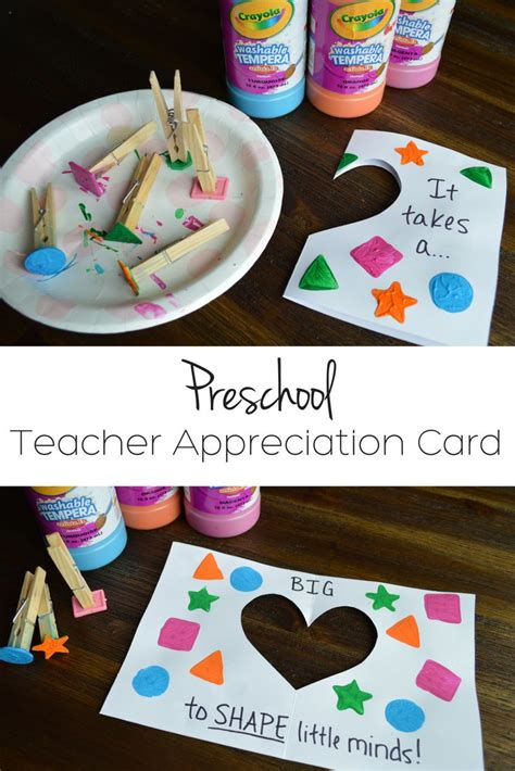 25 best preschool gifts ideas on 353 | c6851a52e0d5f4845399155dd837d611 preschool teachers preschool graduation teacher gifts
