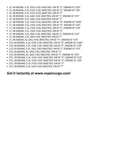 hayes auto repair manual 2007 chevrolet express 1500 security system chevrolet suburban 1500 repair manual 2000 2011