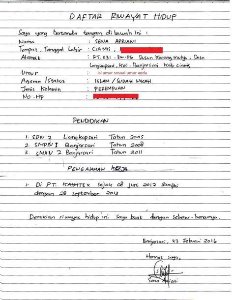 Contoh Surat Sakit Tulis Tangan by Contoh Surat Cv Untuk Lamaran Kerja Surat F