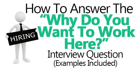 Why I Would Like To Work For This Company by Why Do You Want To Work Here Sle Answers Included