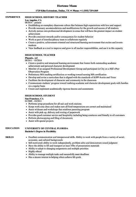 skills  resume  high school student