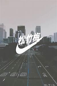 chinese nike logo | Tumblr