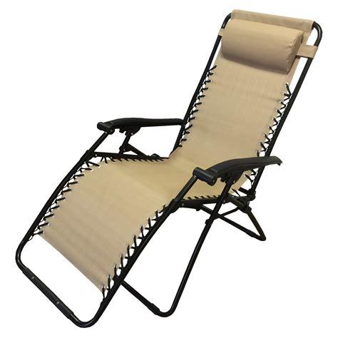 redstone  gravity recliner chair beigeblack