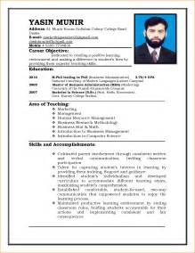 curriculum vitae for a teaching position 10 cv format for application basic appication letter