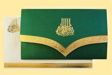 elements  muslim wedding cards  wedding cards