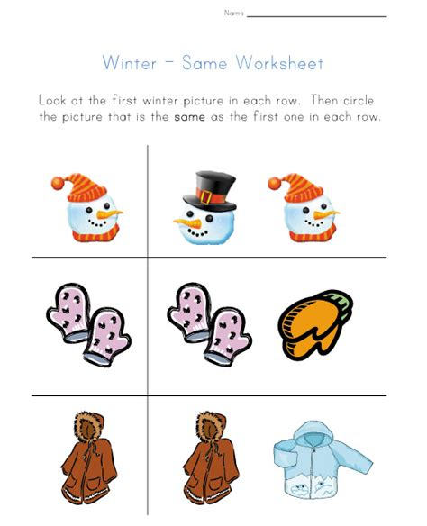 winter pattern worksheets for kindergarten pattern