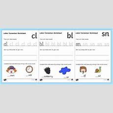 Cvcc Phase Four Circle That Word Worksheet  Cvcc Worksheet