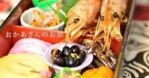 Restaurant Japonais Marseille : bienvenue chez okaasan restaurant japonais traditionnel ~ Farleysfitness.com Idées de Décoration
