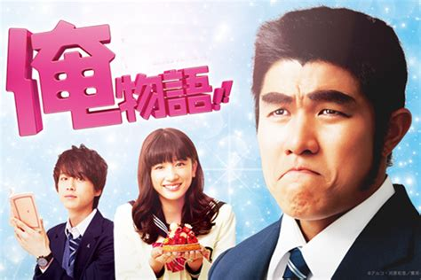 anime action worth watching cateaclysmic 5 live action anime movies that are worth