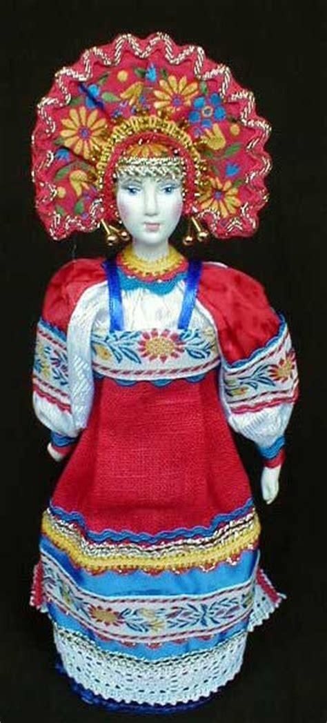 Peasant in Festive Dress Porcelain Doll   Russian Legacy