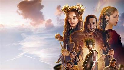 Arthdal Chronicles Season Drama 2nd Production Coreene
