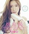 周秀娜 2010 3D DVD 寫真集 | Facebook