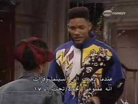funniest moment  fresh prince  bel air