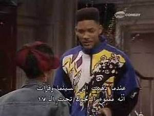 The Funniest Moment Of Fresh Prince Of Bel Air Will