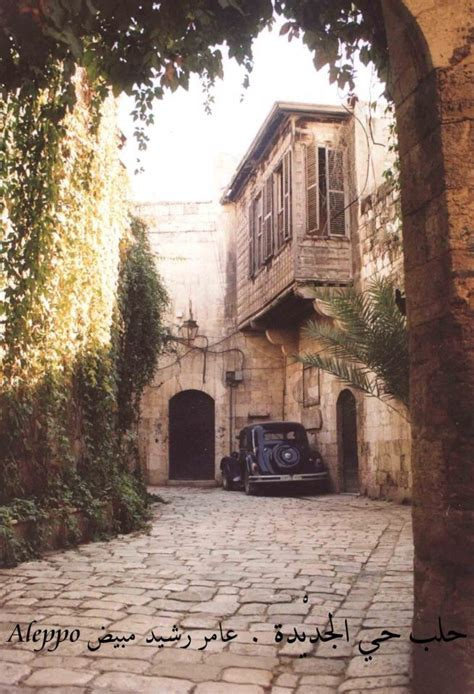images  syria  pinterest  city entrance
