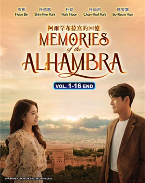 【DVD】Memories Of The Alhambra Vol.1-16 End [Eng Sub]   Advdshop