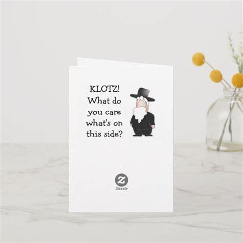 funny rosh hashana greeting card zazzlecom  images