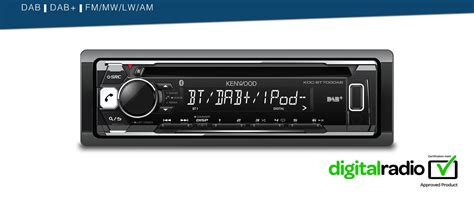 digital radio auto digital car radio dab radio tick approved products dab cd car radio kenwood uk