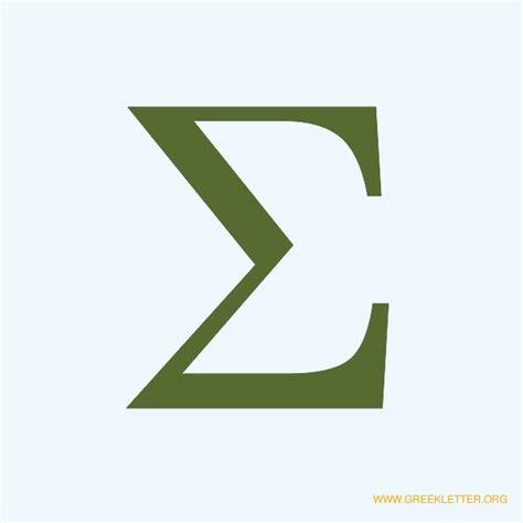 letter after sigma letter after sigma sigma alpha epsilon letters docoments 33485