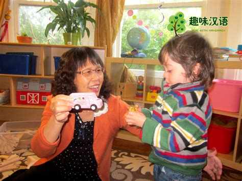with mandarin preschool and daycare san francisco 715 | 1498002363803