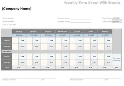 timesheet calculator  lunch break template template