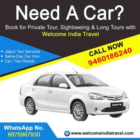 Ola Car Booking Phone Number