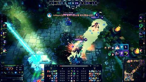 League Of Legends The Korea Highlights Mini Movie Hd