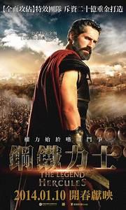The Legend of Hercules DVD Release Date | Redbox, Netflix ...