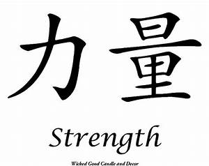Items similar to Vinyl Sign - Chinese Symbol - Strength on ...