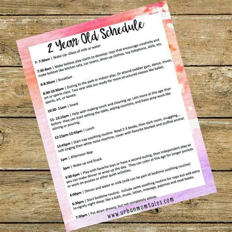 year  schedule opt  urban mom tales