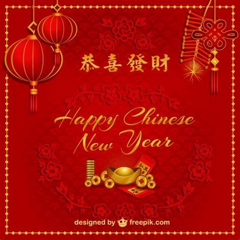 feliz ano novo chines vector vetor gratis
