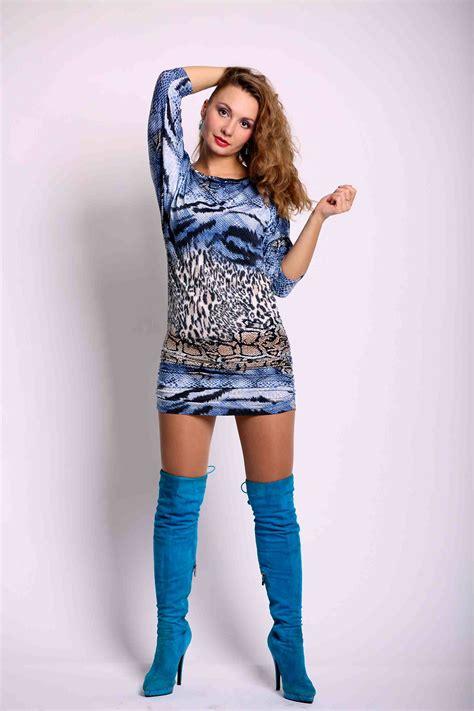 Yulia First Model
