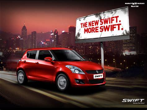 Suzuki Swift Wallpapers (28)