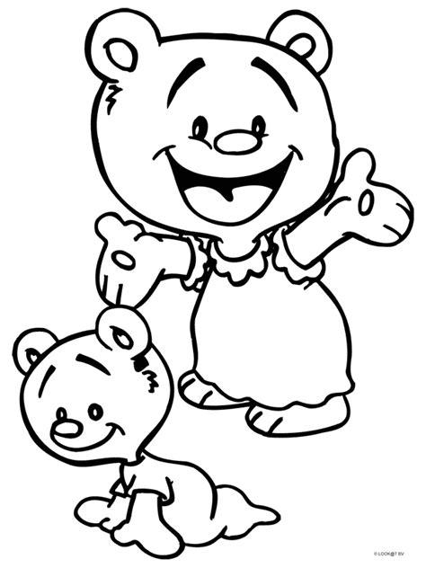 Kleurplaat Moederdag Teddybeer by Kleurplaat Met Babybeer Kleurplaten Nl