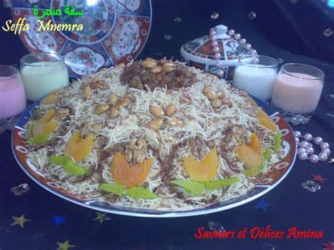 cuisine marocaine pastilla au poulet saveurs et délices amina el jadida جديد الحلويات والطبخ