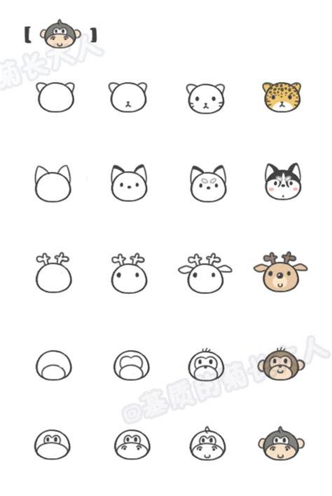 easy animal drawings ideas  pinterest