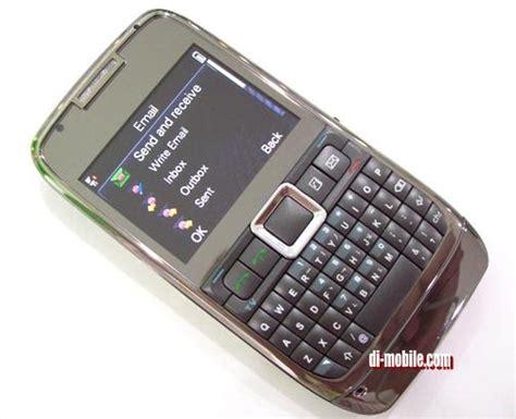 I don't regard opera mini as safe enough. E71 Replica TV - Di Mobile eCommerce Group of Companies