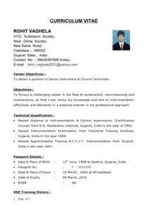 boiler resume