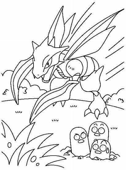 Pokemon Coloring Pages Sheep