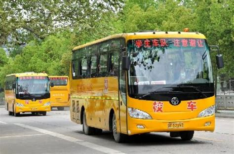 Local Gov'ts To Ensure School Bus Safety