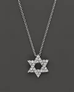 Diamond Star of David Pendant Necklace in 14K White Gold, .14 ct. t.w.